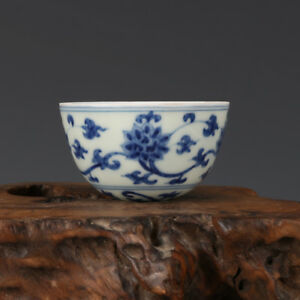 3 China Antique Porcelain Ming Chenghua Blue White Flowers And Plants Cup