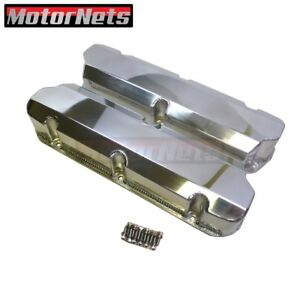 Small Block Ford Sbf Fabricated Polish Aluminum Valve Cover Tall 5 0l No Hole