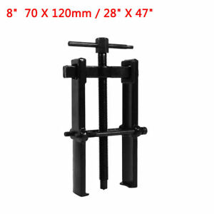 Auto Car Motorcycle Adjustable Straight Type Two Jaws Gear Bearing Puller 8