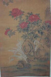 Very Long Old Chinese Scroll Hand Painted Flowers And Birds Gongsuran Marks