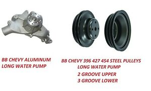 Aluminum Water Pump With Pulleys Bbc 396 454 Long Water Pump New 2 Pulleys