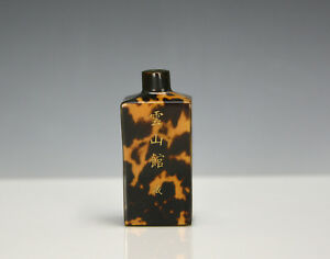 Antique Chinese Qing Xuantong Mark And Period Snuff Bottle With Calligraphy