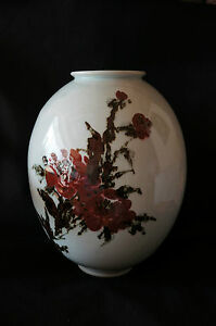 20 Off Master Artisan Of Pottery By The Korean Government Iron Red Porcelan