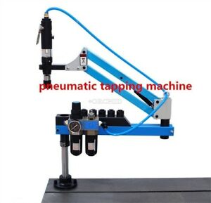 Air Tapping Machine Universal Flexible Arm Pneumatic New 360 Degree Angle 190 Wf
