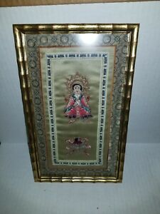 Vintage Asian Chinese Embroidery On Gold Silk Folk Art Framed 7 X11