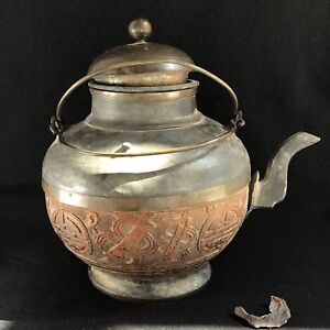 Antique 1850 S Chinese Pewter Copper Bronze Teapot With Infuser