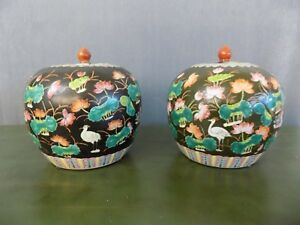 Pair Of Vintage Chinese Ginger Jars 9 Tall Porcelain Vase Sold As A Pair