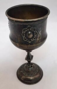 Silver Goblet Kiddush Cup Sterling Silver Repousse Signed Israel 925 5 5 Tall