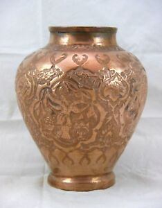 Persian Middle Eastern Repousse Copper Vase Ornately Detailed Engraved Scenes