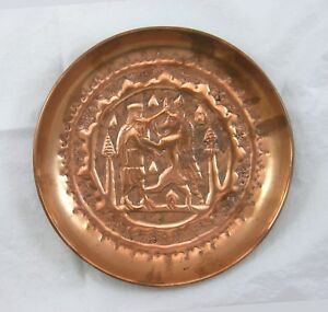 Persian Middle Eastern Repousse Copper Wall Plate Hero Figthing A Winged Bull