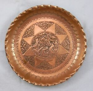 Persian Middle Eastern Repousse Copper Wall Plate Fine Ornate Florals