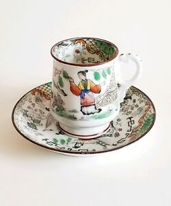 Antique Russian Kuznetsov Porcelain Cup Saucer Rare Oriental Style