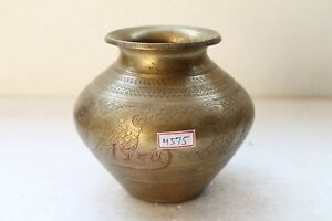 Old Hindu Traditional Ritual Brass Lota Or Vase Collectible Hand Carving Nh4575