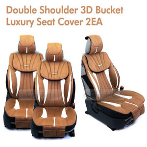 Suede Seat Cover 3d Bucket Seat Luxury Seat Cover Set Brown 2ea For All Vehicle
