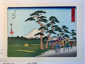 Japanese Woodblock Print Yoshiwara On Tokaido Road Hiroshige Reprint