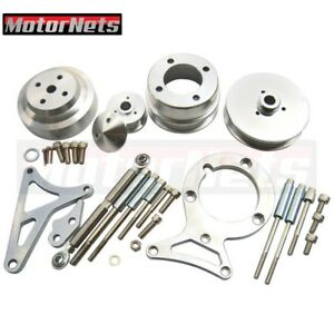 79 93 Mustang 5 0l Sb Ford 302 Pulley Bracket Kit Foxbody Serpentine Aluminum