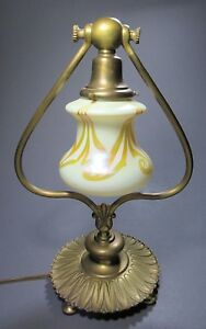 Nice Antique Harp Lamp Hooked Feather Quezal Shade Signed Ca 1902 24 Tiffany Era