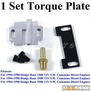 1 Set Truck Fuel Torque Plate For Dodge Ram 3500 12v 5 9l Cummins Diesel Engines