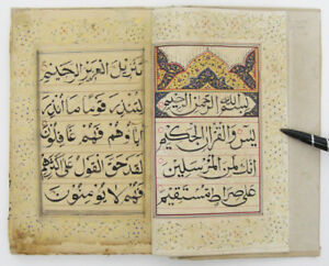 Antique Koran Quran Illuminated Islamic Manuscript With Three Sura 19th Century