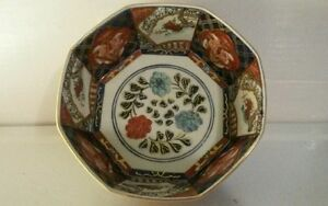 Asian Oriental Octagon Footed Amari Bowl Marked Signed