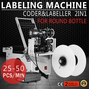 Lt 50d Bottle Labeling Machine date Code Printer No Bubble 2 In 1 Round Bottle