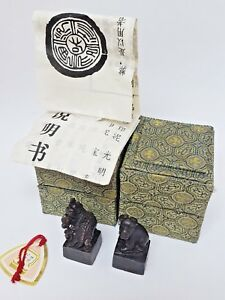 Chinese Ink Seal Stamp Classical Bronze Dragon And Bull 3 4 Wide 1 5 Tall