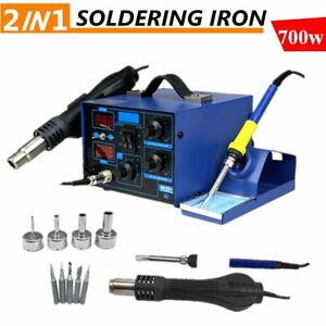 2in1 862d Smd Soldering Iron Hot Air Rework Station Hot Gun Digital Display My