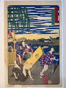 Original Japanese Woodblock Print Hiroshige Iii The Table Incident