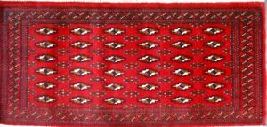 C 1950 Khorassan Balouch Antique Persian Exquisite Hand Made Rug 2x3