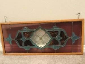 Vintage Antique Stained Glass Window Excellent