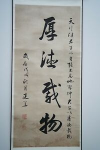 100 Original Chinese Ink Calligraphy Fine Art Scroll Signed Sealed Hand Made