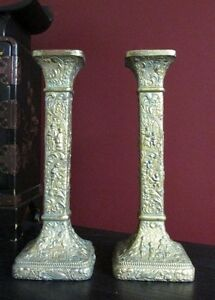 Made In Japan Copper Gilt Spelter Candle Holders Dutch Colonial Repousse Old