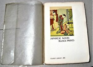Pre War 1938 Book Japanese Woodblock Prints Tourist Library 24 First Edition