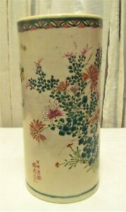 Vintage Chinese Hand Painted Signed Ceramic Brush Pot