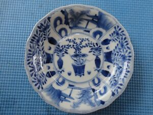Small Antique Chinese Brown Blue And White Dish Plate Kangxi Mark And Period