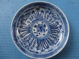 Small Antique Chinese Blue And White Dish Plate Kangxi Mark And Period