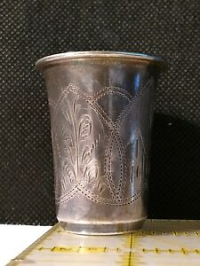 Antique 19th Century Russian Silver Hand Engraved Kiddush Cup