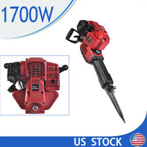 Gasoline Power Demolition Jack Hammer Construction Concrete Breaker Punch 2 Bits