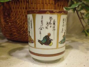Vintage Japanese Kutani Immortal Gods And Poems Tea Cup With Makers Mark