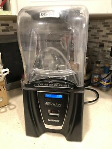 Blendtec Smoother Q series 15 Amp Commercial Blender Smoothies Juice Bar