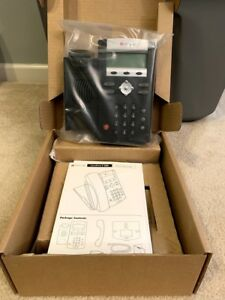 Polycom Soundpoint Ip 335 Sip Poe Phone Complete New In Box
