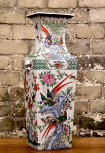Large Chinese Porcelain Square Famille Rose Vase