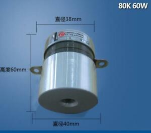 1pc 60w 80khz Ultrasonic Piezoelectric Cleaning Transducer With Discount