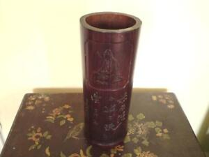 Antique Japanese Bamboo Brush Pot Kannon Bodhisattva Calligraphy Junk Boat Birds