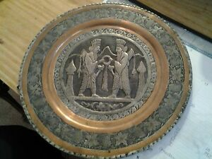 Vintage Antique Copper Silver Middle East Iran Qajar Tray Nice