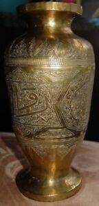 Antique Brass Middle Eastern Islamic Vase Vessel Pot Arabic Turkish Stamped