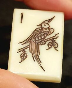 Vintage Button Neat Unusual Size Large Celluloid Mahjongg Mah Jong Tile W Bird