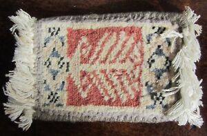 Antique Miniature Persian Carpet Sampler 3 6 X 5 2