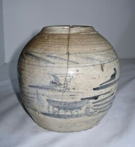 Korean Chinese Ginger Jar Pot Vase Antique Signed 03185