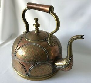 Antique Brass Kettle Teapot Possibly Middle Eastern Turkish 1800s